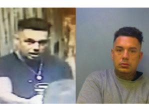 Police appeal to trace wanted Taplow man